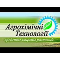Гербицид Толазин
