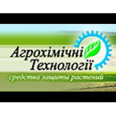 Гербицид Импекс Дуо