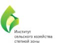 Институт зернового хозяйства Днепропетровск